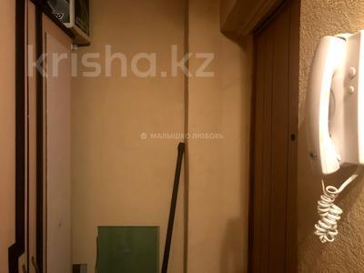 2-комнатная квартира, 46.1 м², 3/5 этаж, Ержанова за 10 млн 〒 в Караганде, Казыбек би р-н — фото 11