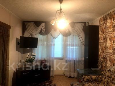 2-комнатная квартира, 46.1 м², 3/5 этаж, Ержанова за 10 млн 〒 в Караганде, Казыбек би р-н
