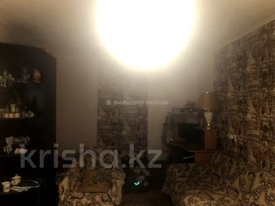2-комнатная квартира, 46.1 м², 3/5 этаж, Ержанова за 10 млн 〒 в Караганде, Казыбек би р-н — фото 2