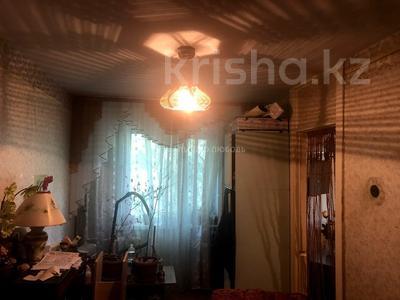 2-комнатная квартира, 46.1 м², 3/5 этаж, Ержанова за 10 млн 〒 в Караганде, Казыбек би р-н — фото 4