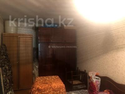 2-комнатная квартира, 46.1 м², 3/5 этаж, Ержанова за 10 млн 〒 в Караганде, Казыбек би р-н — фото 5