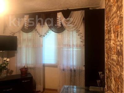 2-комнатная квартира, 46.1 м², 3/5 этаж, Ержанова за 10 млн 〒 в Караганде, Казыбек би р-н — фото 6