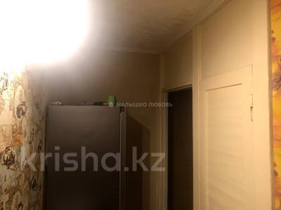 2-комнатная квартира, 46.1 м², 3/5 этаж, Ержанова за 10 млн 〒 в Караганде, Казыбек би р-н — фото 12