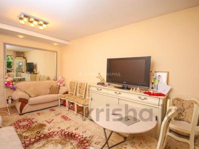 3-комнатная квартира, 65 м², 1/5 этаж, мкр Самал-1, Жолдасбекова — проспект Достык за 36 млн 〒 в Алматы, Медеуский р-н