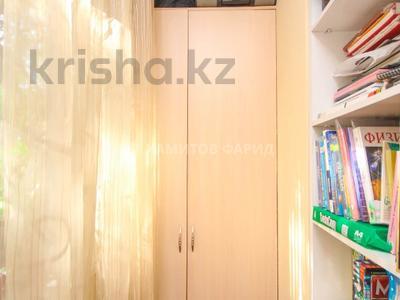 3-комнатная квартира, 65 м², 1/5 этаж, мкр Самал-1, Жолдасбекова — проспект Достык за 36 млн 〒 в Алматы, Медеуский р-н — фото 9