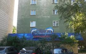 Помещение площадью 692 м², Крылова 81 за 77 млн 〒 в Усть-Каменогорске