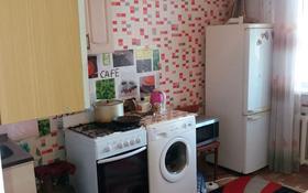 1-комнатная квартира, 38 м² помесячно, 4 мкр. за 50 000 〒 в Капчагае