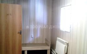эконом гостиница за 35 000 〒 в Алматы, Бостандыкский р-н