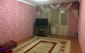 2-комнатная квартира, 61.7 м², 9/10 этаж, мкр 12 16 Ж за 13.2 млн 〒 в Актобе, мкр 12