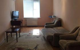 4-комнатная квартира, 97 м², 4/5 этаж помесячно, 13-й мкр 49 за 190 000 〒 в Актау, 13-й мкр