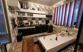 5-комнатный дом, 170 м², 10.8 сот., улица Чапаева 90/2 — проспект Абая за 17.5 млн 〒 в Аксае