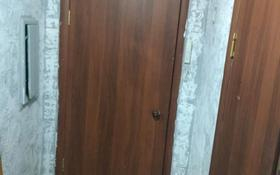 1-комнатная квартира, 31 м², 4/5 этаж, ул. Абая 18 — Агыбая Батыра за 6.2 млн 〒 в Балхаше