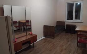 1-комнатная квартира, 15 м², 5/5 этаж помесячно, Жубанова 13 — Саина за 50 000 〒 в Алматы, Ауэзовский р-н