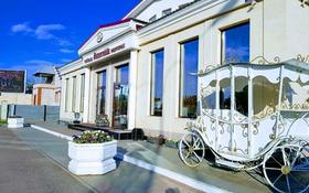 Действующий ресторан за 850 млн 〒 в Нур-Султане (Астане), Алматы р-н