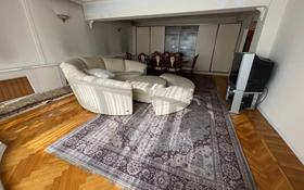 3-комнатная квартира, 117 м², 2/5 этаж, Мауленова — Курмангазы за 62 млн 〒 в Алматы, Алмалинский р-н