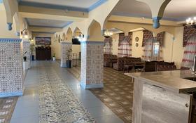 Кафе за 1.2 млн 〒 в Нур-Султане (Астана), Сарыарка р-н