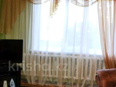 4-комнатная квартира, 89 м², 1/5 этаж посуточно, Советская улица 20 за 15 000 〒 в Бурабае — фото 6