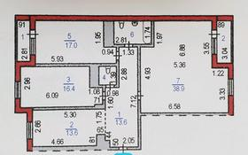 3-комнатная квартира, 110 м², 9/16 этаж, Сарыарка 3 за 34.5 млн 〒 в Нур-Султане (Астана), Сарыарка р-н