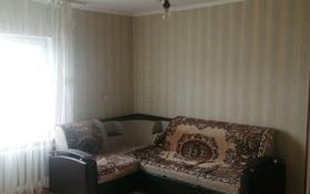 4-комнатный дом посуточно, 100 м², Алимусиных 81 за 40 000 〒 в Бурабае