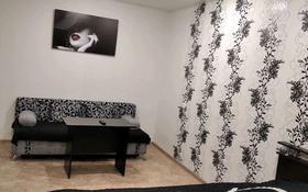 1-комнатная квартира, 30 м², 1/5 этаж посуточно, Комсомольский проспект 12 за 5 500 〒 в Рудном