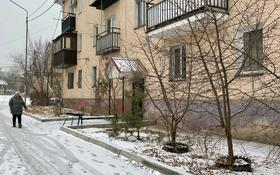 1-комнатная квартира, 39 м², 3/3 этаж, улица Жангозина 129 — Барибаева за 8.5 млн 〒 в Каскелене