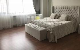 5-комнатная квартира, 247 м², 25 этаж помесячно, Кошкарбаева 8 за 800 000 〒 в Нур-Султане (Астана), Алматы р-н
