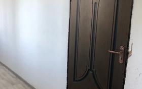 1-комнатный дом помесячно, 22 м², 6 сот., Есенова — Андреевская за 45 000 〒 в Алматы, Жетысуский р-н