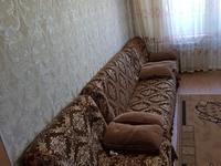 3-комнатная квартира, 62 м², 4/5 этаж помесячно