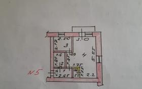 1-комнатная квартира, 30 м², 3/5 этаж, Н.Назарбаева (Мира) 187 за 10.5 млн 〒 в Петропавловске