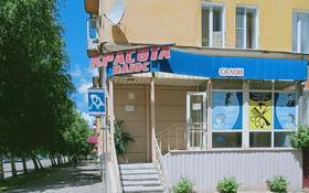 Офис площадью 70 м², проспект Нурсултана Назарбаева 78 за 20 млн 〒 в Усть-Каменогорске