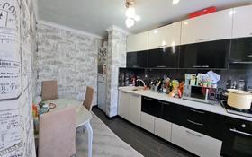 3-комнатная квартира, 65 м², 1/9 этаж, 20-й микрорайон за 19.9 млн 〒 в Петропавловске