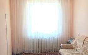 5-комнатная квартира, 100.4 м², 6/6 этаж, Асылбекова 86 — Маметовой за 23 млн 〒 в Жезказгане