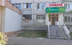 помещение (квартира) под коммерческую деятельность за 25 млн 〒 в Нур-Султане (Астана), Алматы р-н