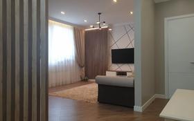 4-комнатная квартира, 115 м², 5/9 этаж, Туран 37/17 за 80 млн 〒 в Нур-Султане (Астана), Есиль р-н