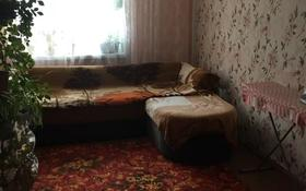4-комнатная квартира, 97 м², 3/5 этаж, Толстого 92 за 25 млн 〒 в Павлодаре
