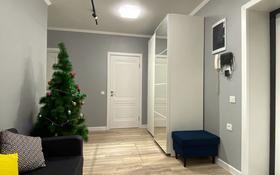 3-комнатная квартира, 85 м² помесячно, Курмангазы 5 за 400 000 〒 в Атырау