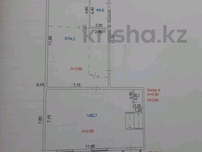 Здание, площадью 323 м², улица Сулейменова 1г за 55 млн 〒 в Кокшетау — фото 11