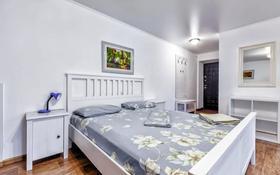 1-комнатная квартира, 40 м² посуточно, проспект Каныша Сатпаева 50 за 13 000 〒 в Атырау