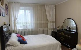 3-комнатная квартира, 62.5 м², 4/5 этаж, Язева 1 за 18 млн 〒 в Караганде, Казыбек би р-н