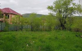 Участок 18 соток, улица А. Невского за 16 млн 〒 в Талгаре