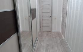 2-комнатная квартира, 68 м², 7/7 этаж, 34-й мкр 2 за 19.5 млн 〒 в Актау, 34-й мкр