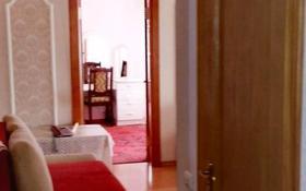 2-комнатная квартира, 49.9 м², 3/5 этаж, Желтоксан 28 — Джангильдина за 15 млн 〒 в Нур-Султане (Астана), Сарыарка р-н