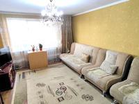 3-комнатная квартира, 64 м², 6/9 этаж, Утепова 2 за 23.9 млн 〒 в Усть-Каменогорске