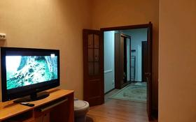 1-комнатная квартира, 40 м², 2/5 этаж помесячно, Сатпаева 5/1 за 85 000 〒 в Нур-Султане (Астана), Алматы р-н