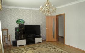 1-комнатная квартира, 50 м², 1/3 этаж, Канай би за 10.5 млн 〒 в Щучинске