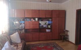 6-комнатный дом, 78 м², 3 сот., мкр Пришахтинск за 6.5 млн 〒 в Караганде, Октябрьский р-н