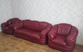3-комнатная квартира, 80 м², 2/5 этаж посуточно, Сулейменова 4 за 12 000 〒 в Кокшетау