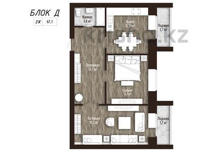 2-комнатная квартира, 67.1 м², мкр Батыс 2 49Д за ~ 10 млн 〒 в Актобе, мкр. Батыс-2 — фото 2
