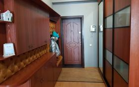 2-комнатная квартира, 86 м², 5/12 этаж, Сарыарка 15 за 29.6 млн 〒 в Нур-Султане (Астана), Сарыарка р-н