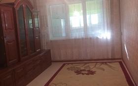 4-комнатная квартира, 71 м², 3/5 этаж, 1 микрорайон за 9 млн 〒 в Кульсары